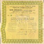 Bank Zerubabel-1