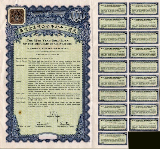 $100 27th Year Gold Loan of the Republic of China