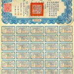 1937 Liberty Bond – National Government of the Republic of China-5