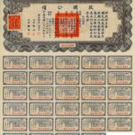1937 Liberty Bond – National Government of the Republic of China-3