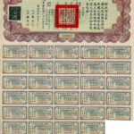1937 Liberty Bond – National Government of the Republic of China-2