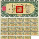 1937 Liberty Bond – National Government of the Republic of China-1