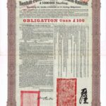 1908 Imperial Chinese Government Bond Tientsin-Pukow Railway Loan-4