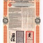 1908 Imperial Chinese Government Bond Tientsin-Pukow Railway Loan-2