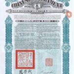 "1912 –  Chinese Government 5% £20 ""Crisp Loan"" Gold Bond-2"