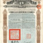"1912 –  Chinese Government 5% £20 ""Crisp Loan"" Gold Bond-3"