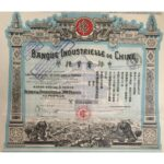 1913 Bank Industrial of China-1