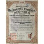 1923 Governement de la Republique Chinoise Chemin de fer Lung Tsing U Hai-1