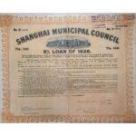 1926 Shanghai Municipal Council 6% Loan – 100 Taels-1