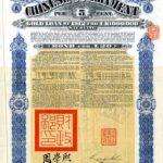 "1912 –  Chinese Government 5% £20 ""Crisp Loan"" Gold Bond-1"