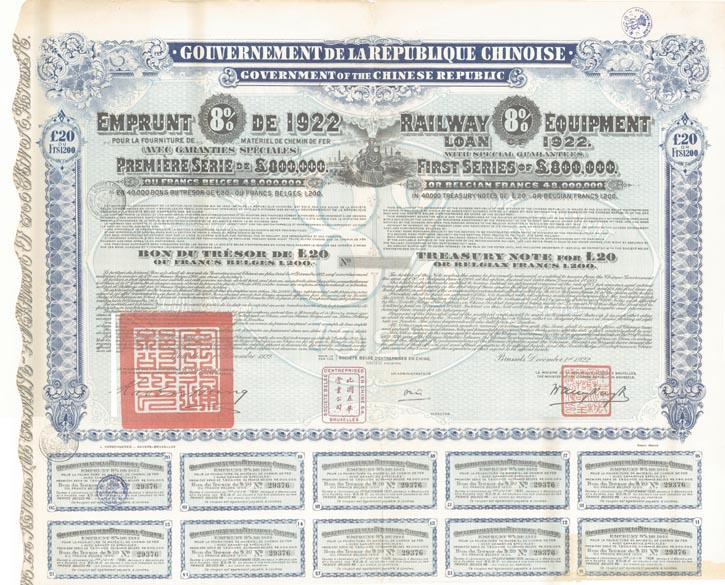 1922 Government of the Chinese Republic £20 Railway 8% Equipment
