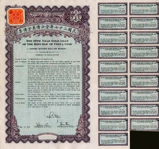 $50 27th Year Gold Loan of the Republic of China