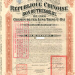 1920 Government de la Republique Chinoise bond du trésor 8% Chemin de fer Lung Tsing U Hai 500 franchi-1
