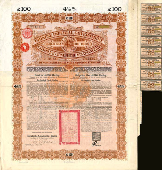 1898 Anglo-German Chinese Imperial Government Gold Loan