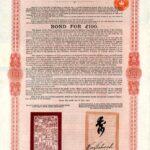 1903 Chinese Imperial Railway – Shanghai – Nanking Railway £100 5% Bond-1