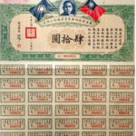 1930 Government of China, Canton Hankow-2