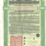1911 Imperial Chinese Government  Hukuang Railway Gold Bond 5%-2