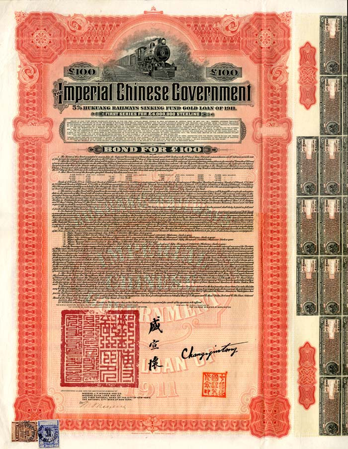Imperial Chinese Government 1911 Hukuang Railway Gold Bond