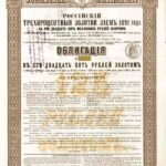 Imperial Government of Russia, 3% Gold Bond-1
