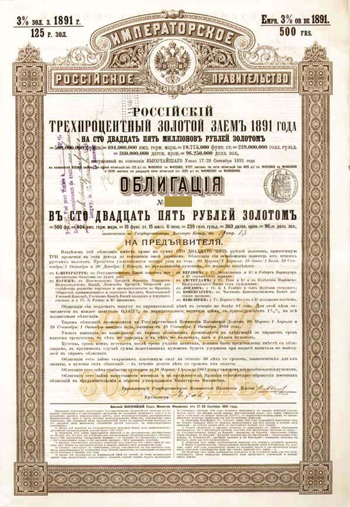 Imperial Govt of Russia, 3% Gold Bond