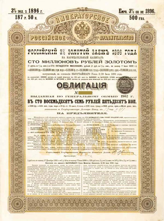 Imperial Govt of Russia, 3% 1896 Gold Loan Bond