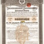 Imperial Government of Russia, 4% Bond-1