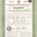 Imperial Government of Russia-Imperial Land Mortgage Bank For Nobility-1