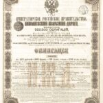 Imperial Government of Russia-Nicolas RR-1