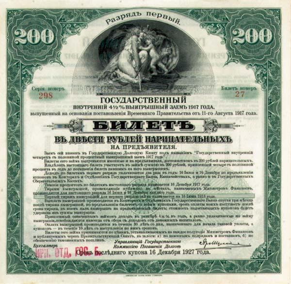 Russia Green 4 1/2% Bond
