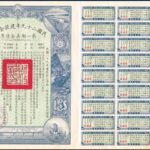 29th Year Reconstruction Gold Loan of the Republic of China-1