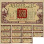 1942 Republic of China Allied Victory U.S. Dollar loan, 4% Bond-1