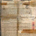 Russian Loan bond 5% – Nathan Rothschild 1822-1