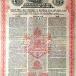 KINGDOM OF ROUMANIA 4% CONSOLIDATION LOAN GOLD DOLLAR  1922-4