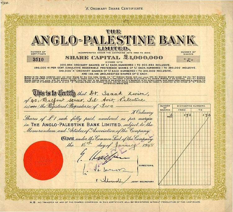 Anglo - Palestine Bank Limited