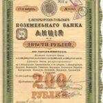 Banque Fonciere de St. Petersbourg – Toula-1