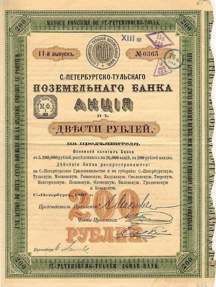 Banque Fonciere de St. Petersbourg - Toula