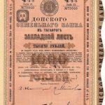 Banque Fonciere du Don a Taganrog-1