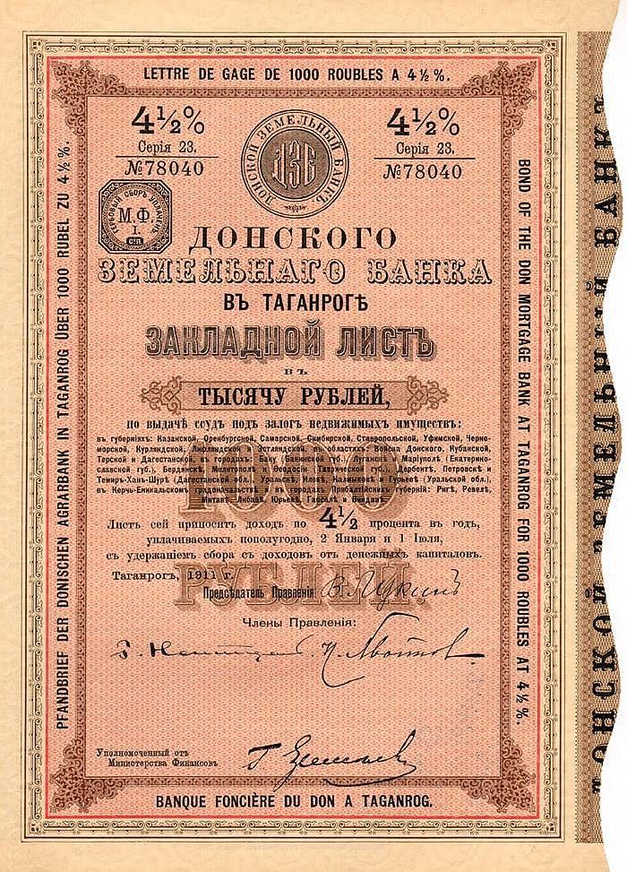 Banque Fonciere du Don a Taganrog