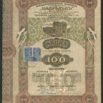 Banque 'Napradek', Pleven-1