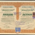 Banque par Actions 'Bogatstvo' a Lom-1