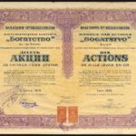 Banque par Actions 'Bogatstvo' a Lom-2