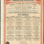 Bulgaria: 1904 5% Gold Loan-1