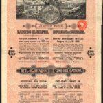 Bulgaria: 1909 4½% State Loan-2
