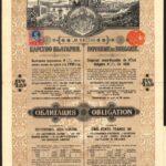 Bulgaria: 1909 4½% State Loan-1