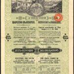 Bulgaria: 1909 4½% State Loan-3