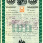 Banco de Londres y Mexico-2