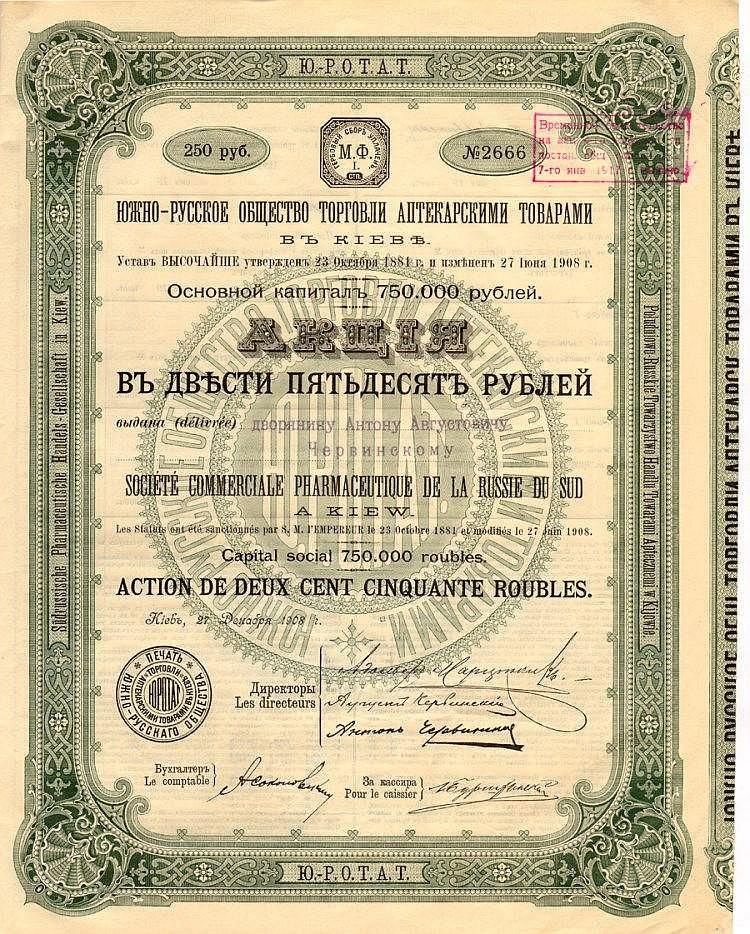 Commerciale Pharmaceutique de la Russie du Sud a Kiew Soc.